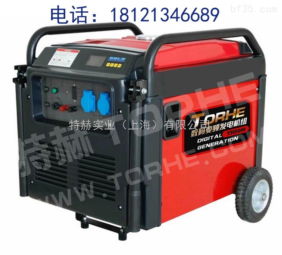 房车发电机,高档车载汽油发电机 机组型号 TH5000E 额定频率(Hz) 50 60 额定电压(V) 230 120 额定输出功率(kva)5.0 最大输出功率(kva)5.5 短路保护时间(us) 4 相数 单相直流输出 12V/8.3A 油箱容积(L) 20 连续工作时间(H) 9 噪音水平(dBA/7m) 60~65 尺寸(LWH)(mm)850610760 净重/毛重(kg) 85/90 启动方式: 电启动 遥控启动 动力型号 TH290F 发动机型号 OHV250,单缸,气冷四冲程 排气