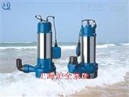 浮球自控潜水泵,QW潜水泵,WQ潜水泵,QX潜水泵,清水潜水泵,不锈钢潜水