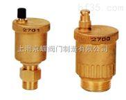 ARVX微量排气阀/AVAX自动排气阀
