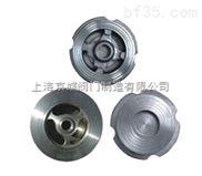 H71W/H不 锈钢对夹式止回阀  止回阀