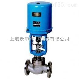 OZDLP-蒸汽电动调节阀,蒸汽比例调节阀,蒸汽压力调节阀