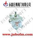 CS11H浮球式蒸汽疏水阀