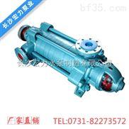 青海礦用耐磨多級泵結構,礦用耐磨多級泵結構圖