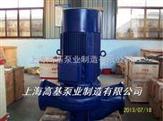 IRG50-100A热水离心泵,离心式清水离心泵规格型号