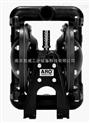 英格索兰(ARO)气动隔膜泵