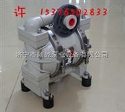 矿用气动隔膜泵