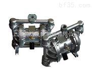 QBY-40,QBY型不锈钢304,316材质气动隔膜泵