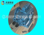 HSNH280-54三螺杆泵 调速器油压系统油泵备件