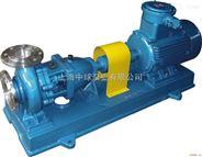 IH65-50-125不銹鋼耐腐蝕化工離心泵