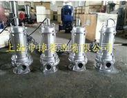 80QWP40-15-4不銹鋼潛水排污泵
