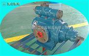 直流密封油泵HSNH120-42N、HSN黄山螺杆泵