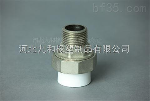 PPR外螺紋活接,PPR管件,管材管件ppr