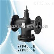 西門子蒸汽溫控閥VVF53.100-160K
