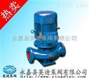 單級立式消防泵,噴淋消防泵,大流量消防泵