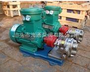 小流量齒輪泵,YCB不銹鋼圓弧齒輪泵