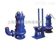 65WQ25-15,QW(WQ)型污水提升泵,污水潛水泵