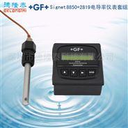 供应原装正品+GF+SIGNET 3-8850-1电导率变送器 订货号:0
