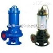 JYWQ自动搅匀潜水泵