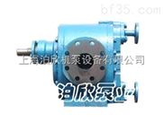 LQB沥青保温泵的组成