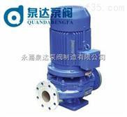 80-100不锈钢管道泵
