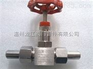 J23W-160P外螺纹针型阀 不锈钢高压针型阀
