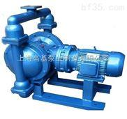 BBYP-50上海电动隔膜泵,DBY型电机配减速机驱动隔膜泵