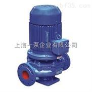 單級單吸立式管道離心泵ISG型