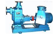 40ZWP20-12ZWP型不锈钢自吸泵,不锈钢自吸排污泵