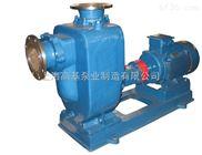 200ZW300-18大口径、大流量自吸泵,ZW自吸泵