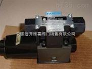 安徽省總代理日本DAIKIN電磁閥KSO-G02-2BA KSO-G02-4CP