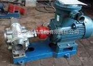 恒運耐腐蝕不銹鋼齒輪泵