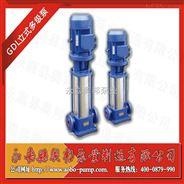 多级泵,GDL多级泵,立式多级泵,奥邦泵业
