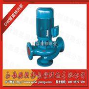 排污泵,立式排污泵,GW管道排污泵,自吸式排污泵