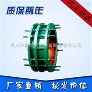 供應恒泰雙法蘭松套傳力接頭可以傳遞軸心力從而保護閥門