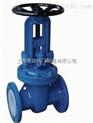 防腐 蝕襯氟閘閥 上海滬工閥門 品質保證
