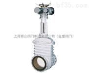 z941tc電動陶瓷閘閥