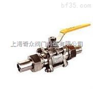 三片式活接对焊球阀 上海标一阀门 品质保证