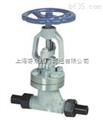 外螺紋截止閥 上海標一閥門 品質保證