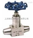 不锈钢焊接截止阀 上海标一阀门 品质保证