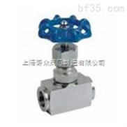 內螺紋針形截止閥 上海滬工閥門 品質保證