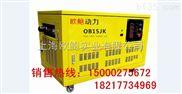 15kw超静音汽油发电机