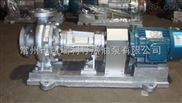 常州熱油泵 循環導熱油泵