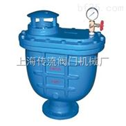 CARX清水復合式排氣閥廠家直銷 上海傳流