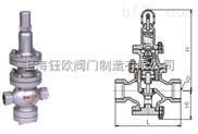 可調式蒸汽減壓閥