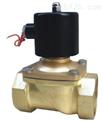 黃銅分步直動式電磁閥