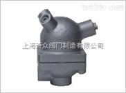 空氣排液疏水閥,空氣排液疏水閥