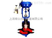 高壓單座調節閥