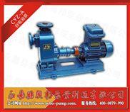 离心油泵,CYZ-A自吸式离心油泵,卧式离心油泵,冷却水循环用泵,离心油泵厂家直销
