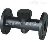 圓盤式疏水閥  CS49H