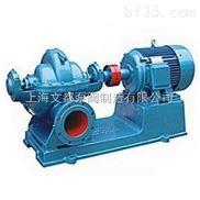 150S-50B-S型单级双吸离心泵是新型节能卧式中开泵